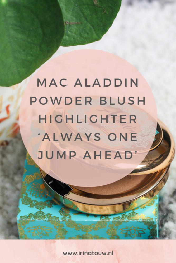 MAC Aladdin Powder Blush Highlighter 'Always One Jump Ahead'